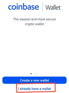 Coinbase Wallet OPEN