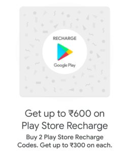 Google Play Store Reacharge offer