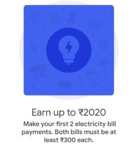 Google pay Electricity Bill