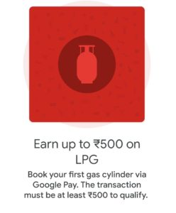 Google pay Lpg Offer