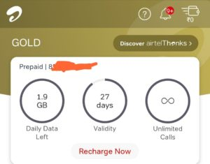How To Check airtel Mobile Number