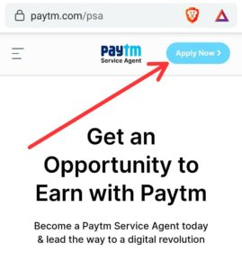 How to apply For Paytm service agent