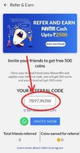 RewardPe Promo Code