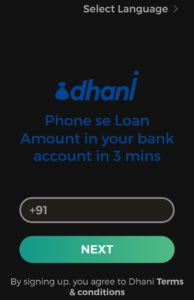 dhani Mobile Verification