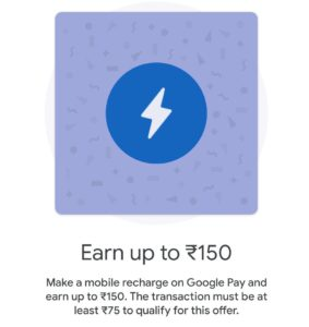 mobile recharge Offer