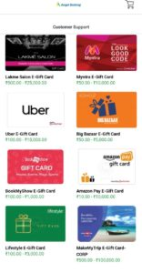 Amazon Pay E Gift Card Angel Broking