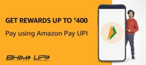 Amazon Pay Offer July 2020