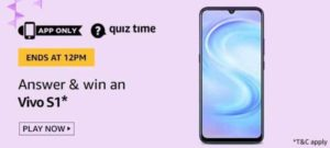 Amazon Quiz 8th July 2020