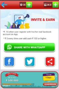 BigCash Refer And Earn