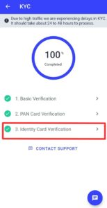 CoinSwitch Identity Card Verification