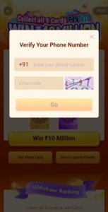 Enter Your Mobile Number On PLAYit