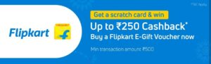 Flipkart Gift card Purchase Offer