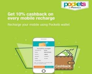 ICICI Pocket Recharge Offer