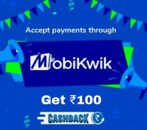 Mobikwik Merchant Offer