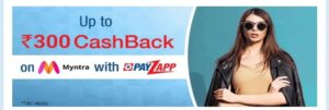Myntra PayZapp Offer