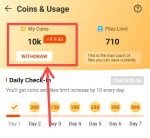 Withdraw Ello Coin Into Paytm