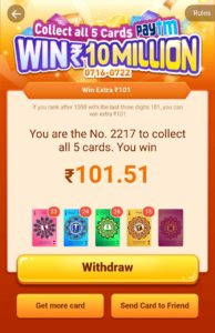 Withdraw Paytm Cash From PLAYit