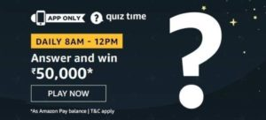 amazon quiz answers 30 July