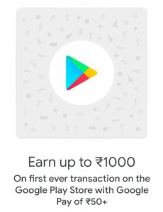 play store recharge