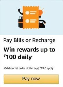 Aamzon Recharge Or Bill Pay Offer
