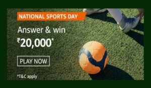 Amazon National Sports Day Quiz