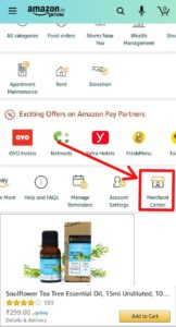 Amazon Pay Merchant Center