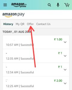 Amazon Pay Merchant Offer Section
