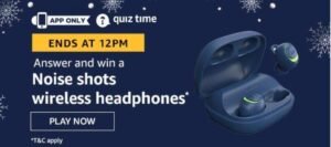 Amazon Quiz Answers 1 August 2020
