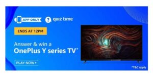 Amazon Quiz Answers 15 August 2020