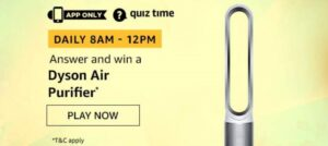 Amazon Quiz Answers 4 August 2020