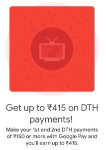 DTH Payments offer