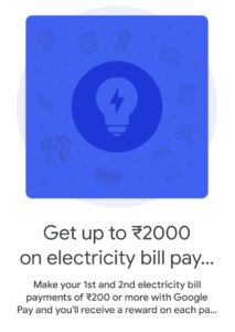 Electricity Bill Payments Offer