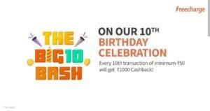 Freecharge The Big10 Bash