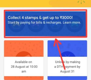 Get Up To ₹3000 Cashback On Google Pay