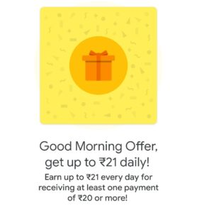 Google Pay Business Good Morning Offer