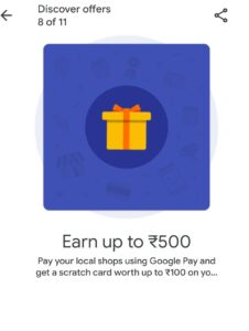 How To Get Up To ₹500 Cashback On Google Pay