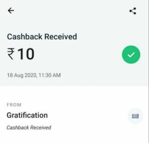 Missed Call And Earn ₹10 Unlimited Time