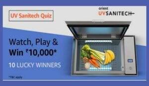 Amazon UV Sanitech Quiz