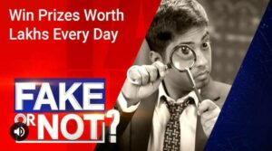 Flipkart Fake Or Not 16 September