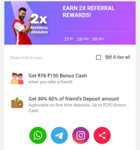 MPL Pro Refer And Earn