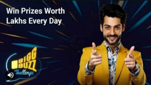 Flipkart Bigg Buzz Challenge 26 October