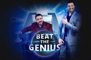 Flipkart Beat The Genius 18 November