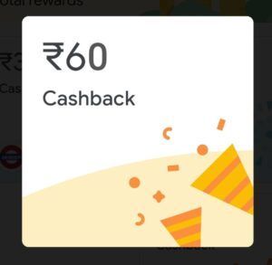 Google Pay Recharge loot