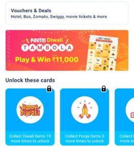 How To Participate In PayTM Diwali Tambola Offer
