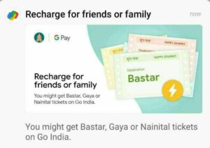 Recharge And Get Bastar & Other Rare Tickets