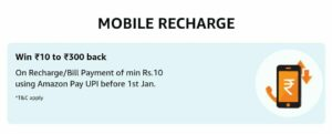 Amazon Recharge and Bill Pay Offer
