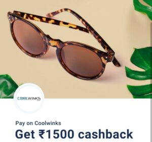Coolwinks Offer