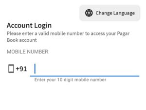 Enter Your Mobile Number On pagarbook