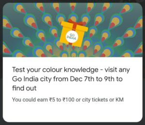 Go India Color Event Quiz Answers
