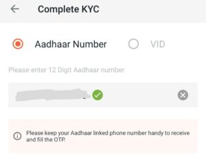 Enter Your Aadhar Number